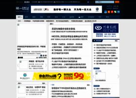 china-cbn.com