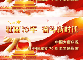 china-cdt.com