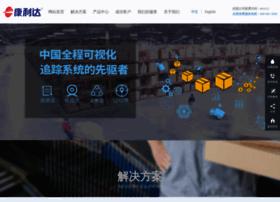 china-code.com
