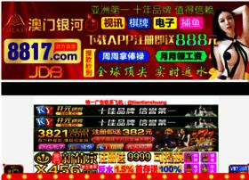 china-corner.com