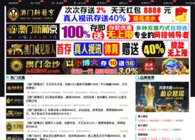 china-cx.com.cn