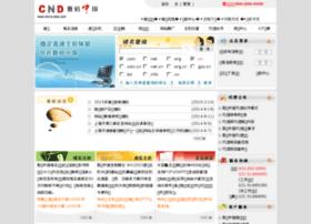 china-data.com