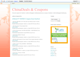 china-deals.blogspot.com