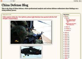china-defense.blogspot.fr