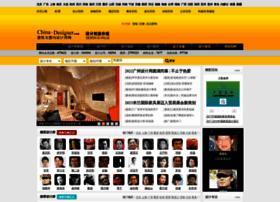 china-designer.com