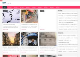 china-direct.net