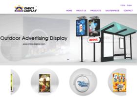 china-display.com
