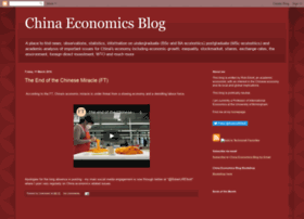 china-economics-blog.blogspot.com