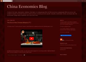 china-economics-blog.blogspot.com