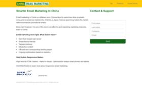 china-email-marketing.com