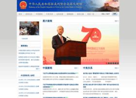 china-embassy.org