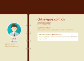china-epos.com.cn
