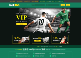 china-fag.com