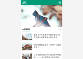 china-flower.com