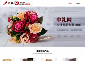 china-gift.com