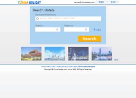 china-hotel-deals.com