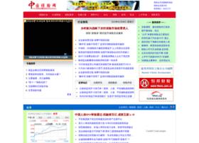 china-insurance.com