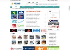 china-j.com