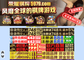 china-jianuo.com
