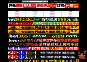 china-jiyi.com