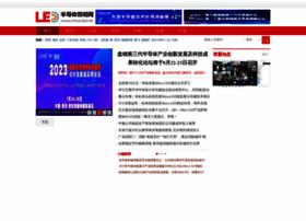 china-led.net