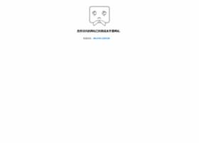 china-liyu.com