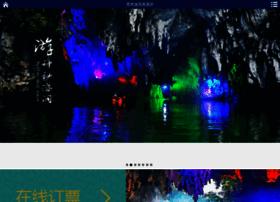 china-longgong.com
