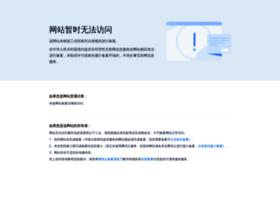china-mama.com