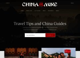 china-mike.com