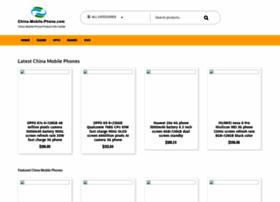china-mobile-phone.com