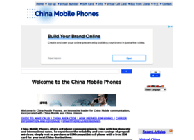 china-mobile-phones.com