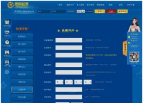 china-oil.net