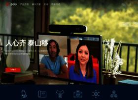 china-plantronics.com