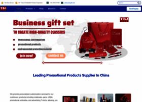 china-printing.com.cn