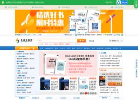 china-pub.com