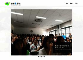 china-r.org