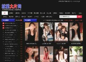 china-security-store.com