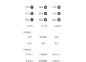 china-shangdao.com