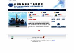 china-ship.com