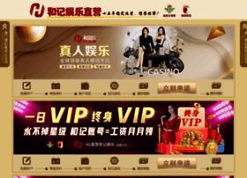 china-shock-absorber.com