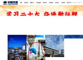 china-tcc.com