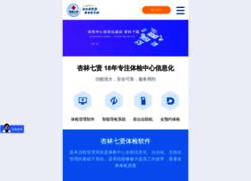 china-tijian.com