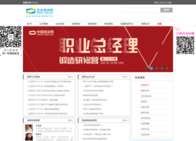 china-train.net