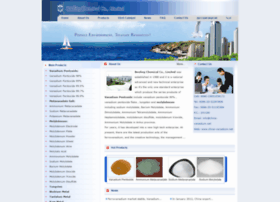 china-vanadium.net