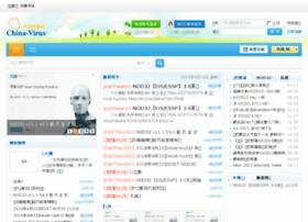 china-virus.com