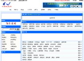 china-vision.net