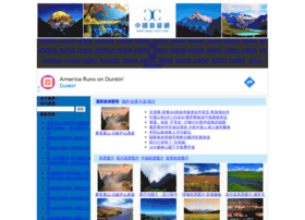 china-visit.com