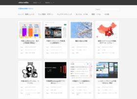 china-webby.com