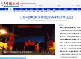 china-woman.com
