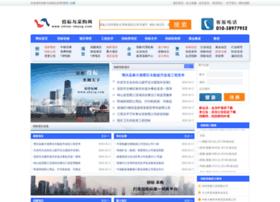 china-zbycg.com